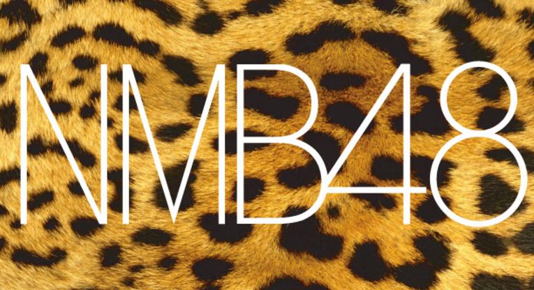 NMB48の身長まとめ一覧表。平均身長は?