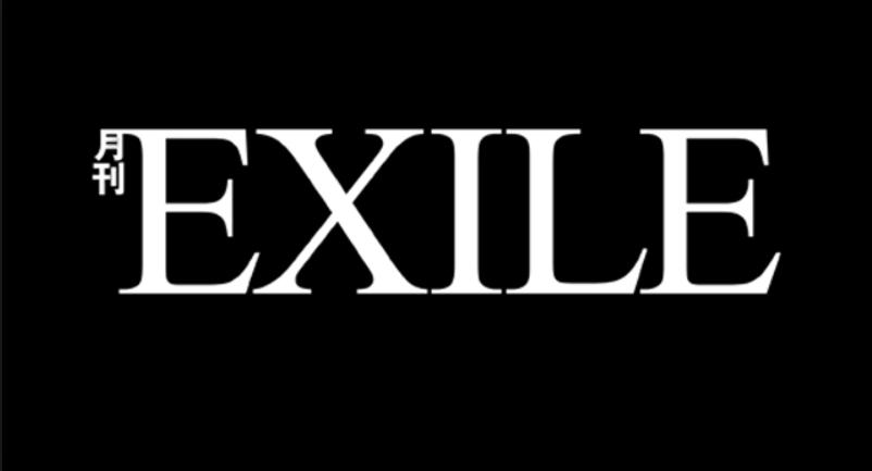 EXILEの平均身長 やはり大きくないとEXILEにはなれないのか?